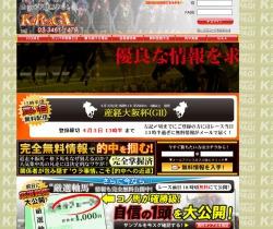 カッパギ競馬NET(KAPPAGI)のサイトイメージ