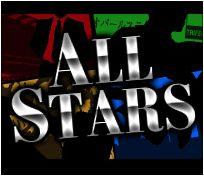 チェンジ CHANGE ALL STARS