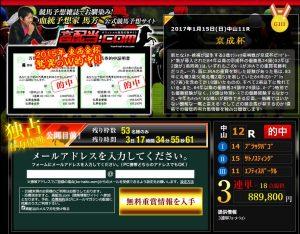 高配当.comのTOPイメージ