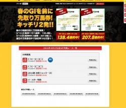 ARASHI(あらし)のサイトイメージ