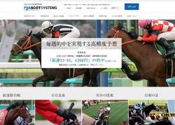 競馬社交倶楽部 ALBA horse clubのサイトイメージ