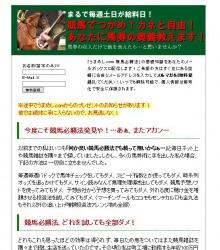 うまめし.comのサイトイメージ