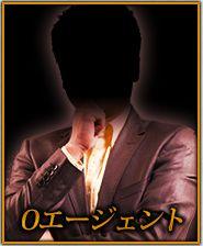 ギャロップジャパン Oエージェント