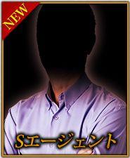 ギャロップジャパン Sエージェント