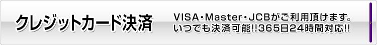 万馬券総合研究所-クレジットカード